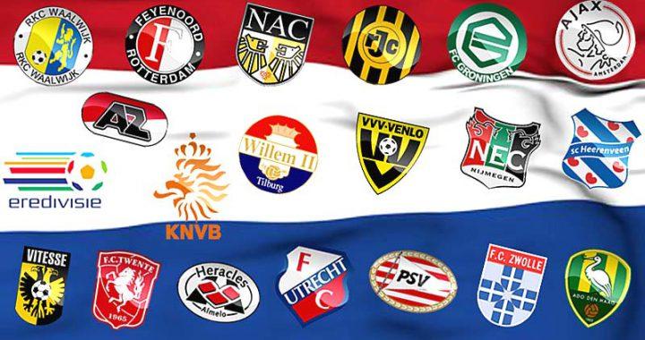 เอเรดิวิซี่ ฮอลแลนด์ ประกาศตัดจบฤดูกาล 20192020 โดยไม่มีทีมได้แชมป์