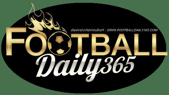 ข่าวฟุตบอลวันนี้ footballdaily365.com