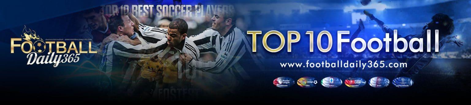 TOP 10 ฟุตบอล
