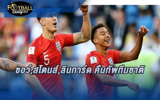ทีมชาติอังกฤษเปิดรายชื่อ