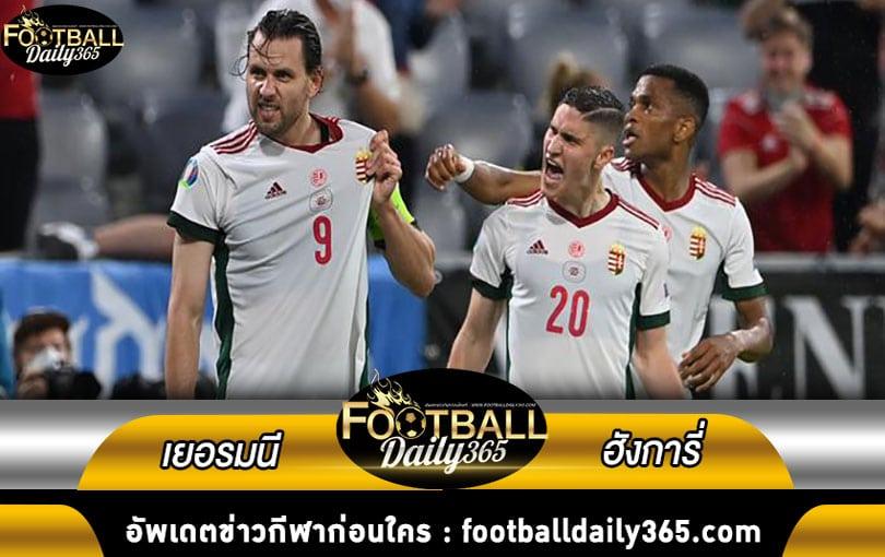 ไฮไลท์ ฟุตบอลยูโร 2020 เยอรมนี พบ ฮังการี่