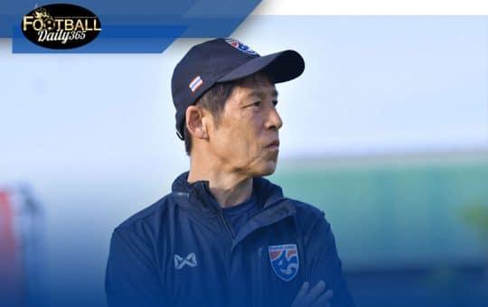 สมาคมฯ ประกาศแยกทาง อากิระ นิชิโนะ จากตำแหน่งเฮดโค้ชทีมชาติไทย