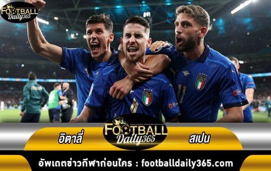 ไฮไลท์ ฟุตบอลยูโร 2020 อิตาลี่ พบ สเปน